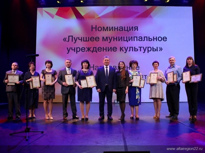 Список победителей конкурса лучших учителей алтайского края